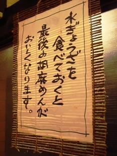 motusho20070329-009