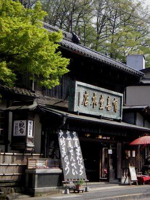 yukido20090503-005.JPG