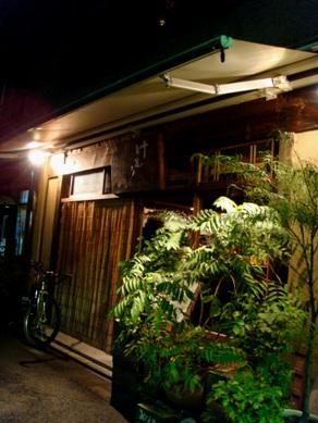 kemuri20080827-001.JPG