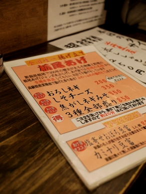 ageya20100819-007.JPG