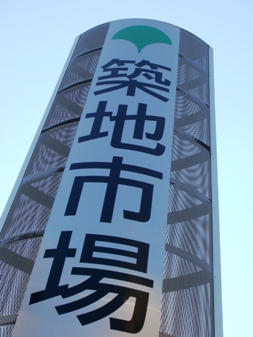 katou20080312-004.JPG