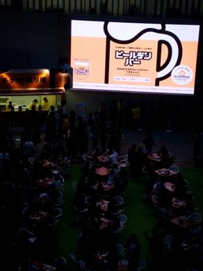 beer20090528-002.JPG