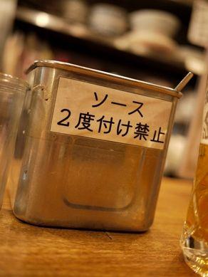 20120523fukuchan-003