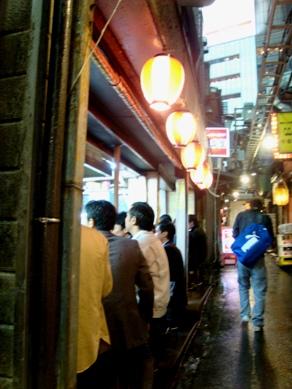 gifuya20081023-008.JPG