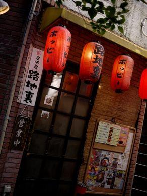 rojiura20110203-001.JPG