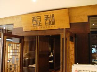 daigo20060801-001