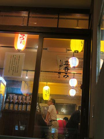 20160616kidofuji2-002