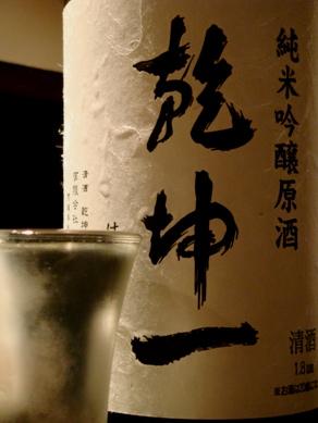 makitaya20091007-005.JPG
