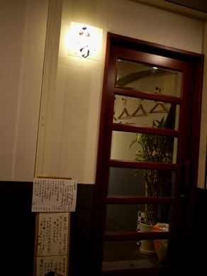 kinoji20110728-001.JPG