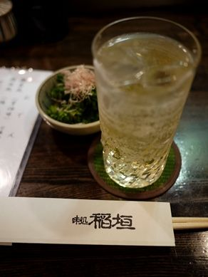 20120326inagaki-001