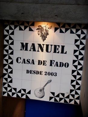 manuel20090320-001.JPG