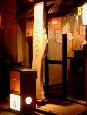 bonsowa20081031-001.JPG