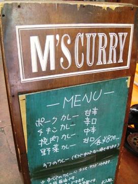 macurry20080520-002.JPG