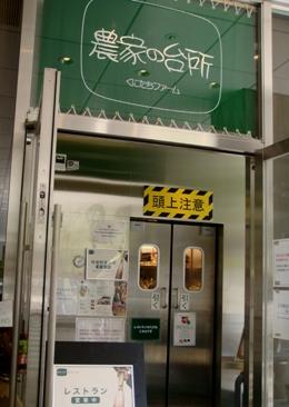 nouka20090518-001.JPG