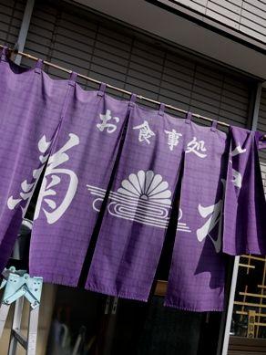 kikusui20110628-001.JPG