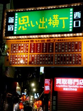 wakatuki20080826-005.JPG