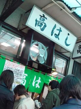 takahashi20080408-001.JPG