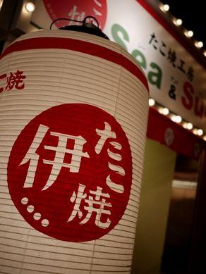 takoyaki20101112-012.JPG