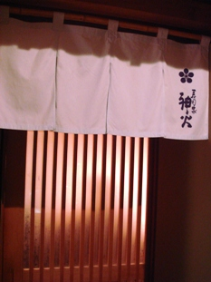 jinka20060912-002.JPG