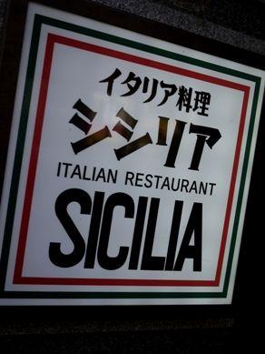 cicilia20110309-007.JPG