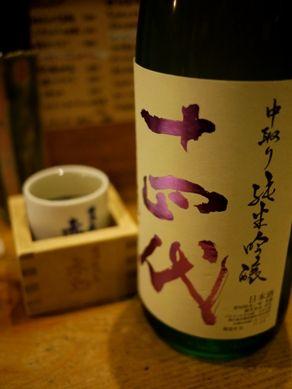 20111125akaoni-003.JPG