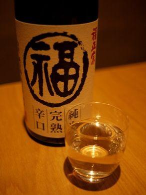 20120216hinoto-004.JPG