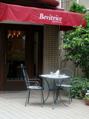bevitrice20080821-001.JPG