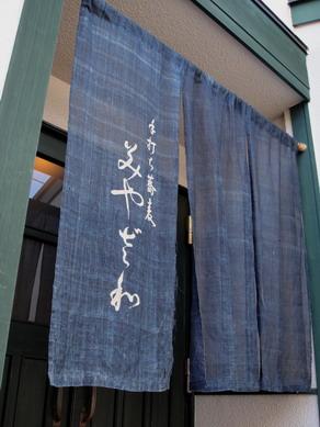 miyazawa20100121-001