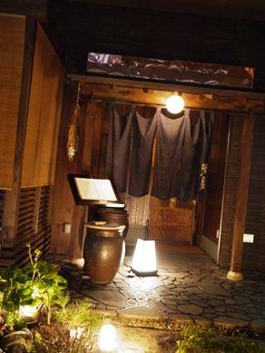 konya20110121-001.JPG