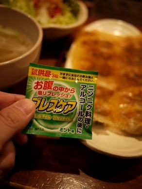 chibisuke20110323-005.JPG