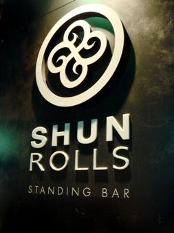 shunrolls20071112-001