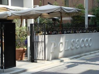 polsecco20070825-001
