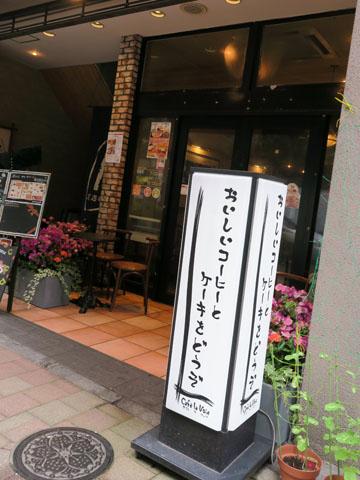 20160818kadoya-001