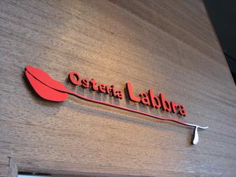 labbra20071105-001