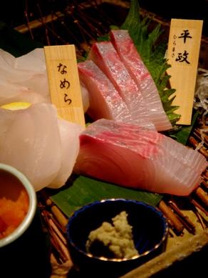 yakichi20091130-003.JPG