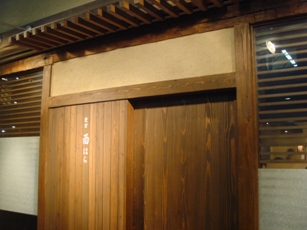 torihara20070116-001.JPG