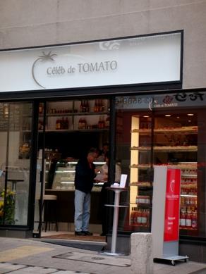tomato20090408-012.JPG