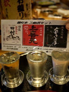 20120419yoshimoto-004