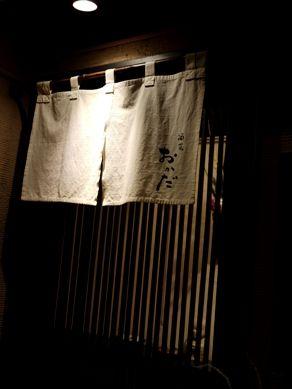 20120112okada-001.JPG