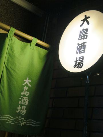 20160519ooshimasakaba-001