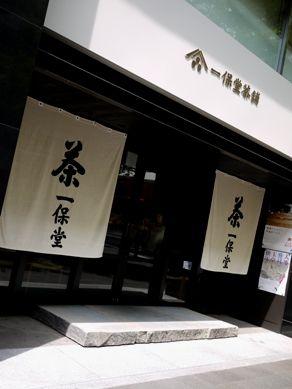 kaboku20110914-001.JPG