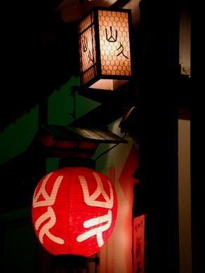 sankyu20091110-001.JPG