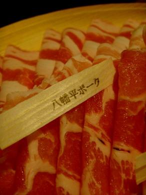 shabuan20100225-009.JPG