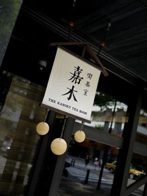 kaboku20110914-002.JPG