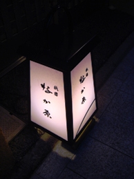nakahara20060902-000.JPG