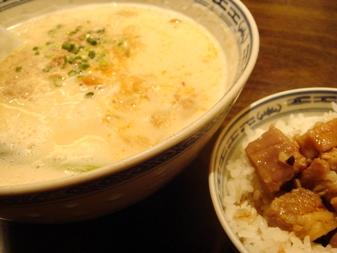shinki20070608-004