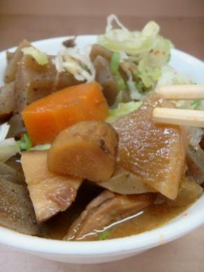 gifuya20081023-002.JPG