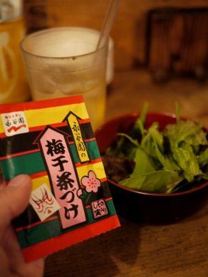 nishiosan20110324-006.JPG