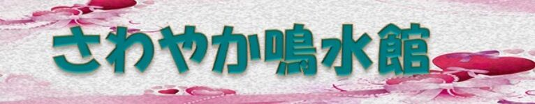 ロゴ risaizu