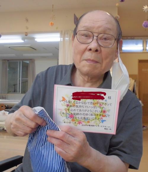 父の日_増田さま